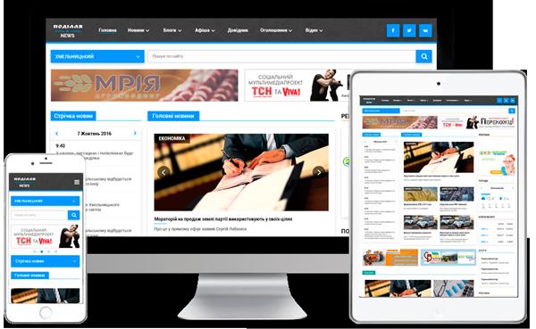 طراحی سایت های خبری