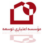 موسسه اعتباری توسعه
