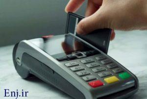 دستگاه کارتخوان سیار بانک سرمایه