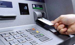 فروش ATM