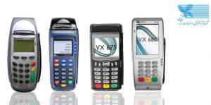 دستگاههای کارت خوان به فروش رسیده بدون هویت نیستند